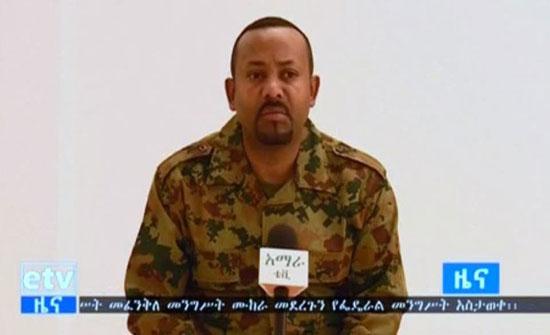 بالفيديو .. رئيس وزراء إثيوبيا عقب محاولة الانقلاب: نسيطر على أمهرة
