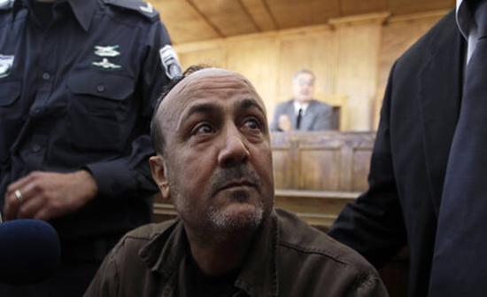 تقارير إسرائيلية: عباس قدم عرضا للبرغوثي للتنازل عن ترشحه للرئاسة الفلسطينية