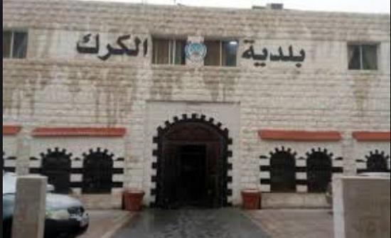 بلدية الكرك تعلق الدوام الرسمي في منطقة زحوم