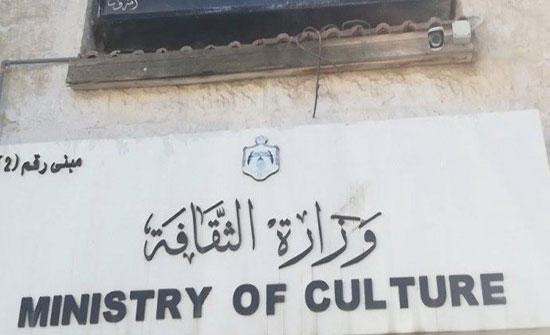 مطالبات من الطفيلة للسير بإنشاء مركز ثقافي
