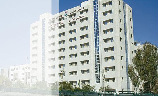 الفايز يفتتح التوسعة الجديدة لمستشفى الأردن