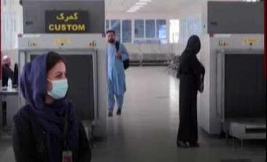 """وسائل إعلام: عودة موظفي وموظفات أمن مطار كابل للعمل بدعوة من """"طالبان"""""""
