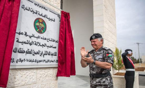 القائد الأعلى يفتتح مباني قيادة درك الشمال في محافظة إربد..صور