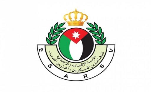 المتقاعدين العسكريين تؤجل القروض لشهر نيسان