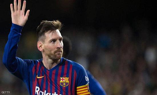 حفل ساخر .. كيف تفاعل عشاق ريال مدريد مع تعثر ميسي؟- (فيديو)