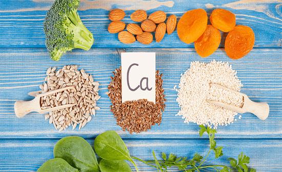 الكالسيوم ليس موجوداً بالحليب فقط.. وهذه الكمية التي تحتاجونها!