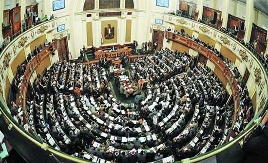 برلمان مصر يوافق على مشروع قانون يستهدف فصل موظفين ينتمون للإخوان والإرهابيين