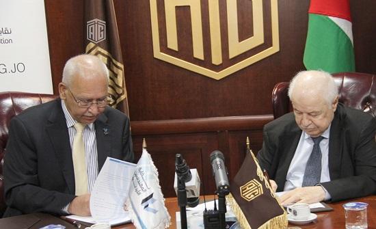 اتفاقية تعاون بين أكاديمية أبوغزالة ونقابة المهندسين في مجال التدريب