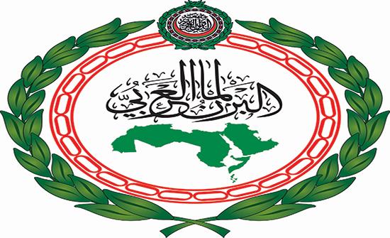 البرلمان العربي يدعو برلمانات العالم الاعتراف بدولة فلسطين
