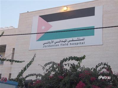 المستشفى الميداني الأردني يبدأ حملة تبرع بالدم لمستشفى الشفاء بغزة