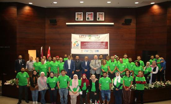 انطلاق مسيرة المناخ من رحاب جامعة الشرق الأوسط
