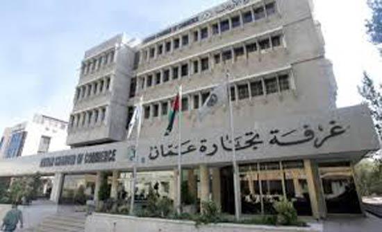 تجارة عمان تنفذ حملة لإعطاء لقاح كورونا للعاملين بالقطاعات المغلقة