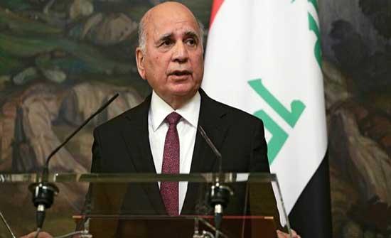 وزير خارجية العراق: حالة التشنج بالمنطقة ستتغير و طرحنا عقد المؤتمر القادم في الأردن