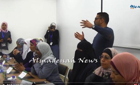 بالفيديو : التسجيل الكامل للقاءالساخن بين البرلمانيات الاردنيات ومواطني العقبة وقطاعها النسائي