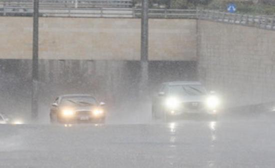 الاثنين : فرصة لتساقط الامطار
