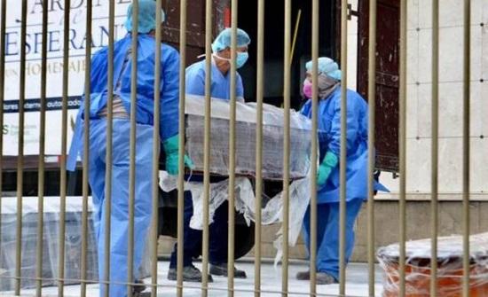 وفاة سيدة بفيروس كورونا في العقبة