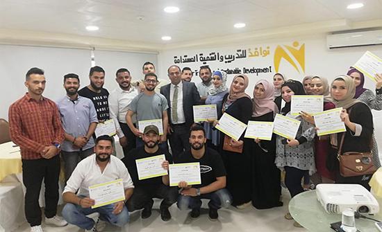 اختتام فعاليات مشروع تعزيز قدرات القيادات الشبابية في محافظة إربد