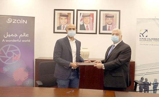 شراكة بين مجمع الملك الحسين للأعمال وشركة زين لبناء وإدارة بنية تحتية متطورة