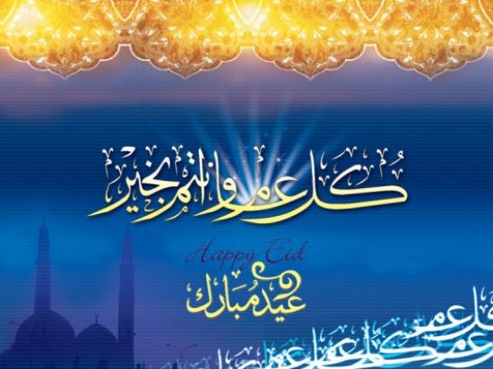 محافظات تواصل استعداداتها لاستقبال العيد