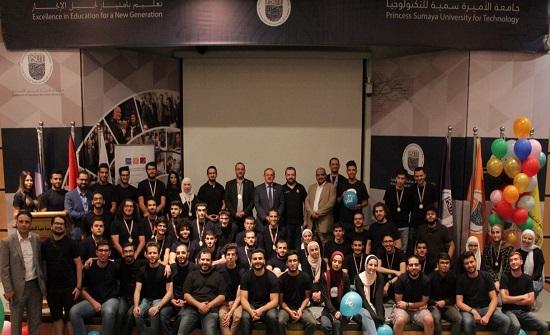 """""""الأميرة سمية للتكنولوجيا"""" تحصد غالبية المراكز الأولى بمسابقة عمان للبرمجة"""
