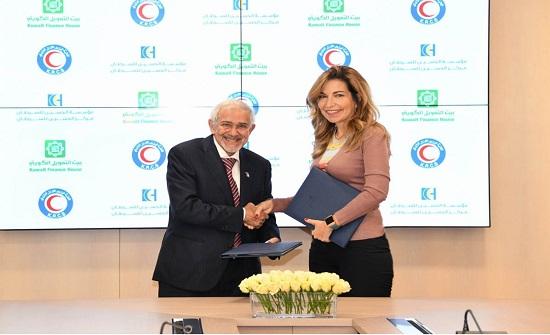 الاميرة غيداء توقع اتفاقية مع جمعية الهلال الاحمر الكويتي