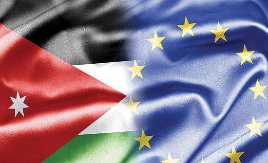 سفيرة الاتحاد الأوروبي: ندعم استقرار الأردن ونعمل معه في مكافحة الإرهاب