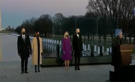 بالفيديو : بايدن وهاريس يصلان إلى النصب التذكارى لضحايا فيروس كورونا في واشنطن