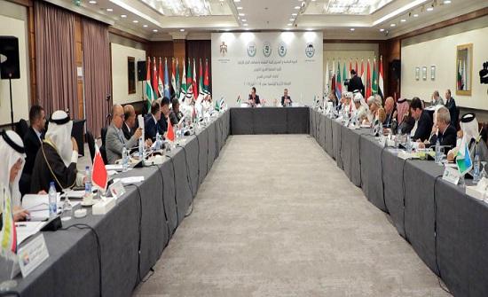 اللجنة المصغرة للاتحاد البرلماني العربي تبدأ أعمالها في عمان