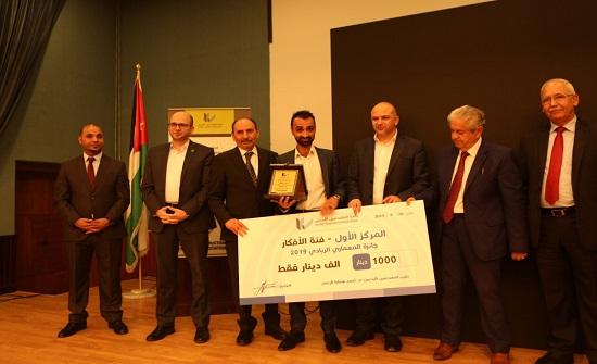 توزيع جائزة المعماري الريادي للعام 2019