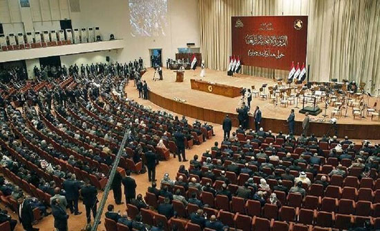 العراق.. البرلمان يقرر إلغاء الامتيازات المالية للمسؤولين في الدولة (وثائق)