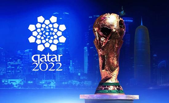 الفيفا يعلن موعد الإعلان عن شعار كأس العالم بقطر