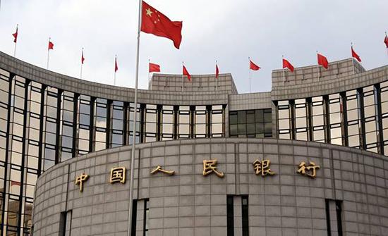 الصين تخفض معدل الفائدة على القروض للشهر الثاني على التوالي