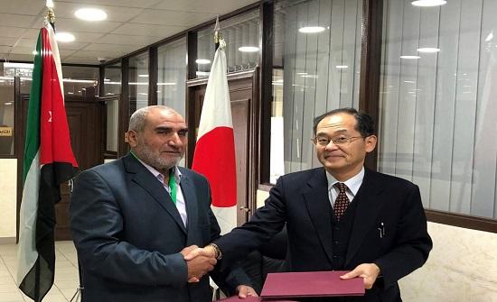 الحكومة اليابانية تقدم منحة لإنشاء مركز طبي جديد شرق عمان