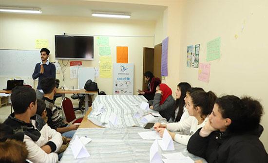 انطلاق برنامج تطوير قدرات الهيئات الإدارية الشبابية في البلقاء