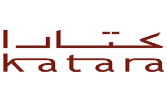 ندوة حول صناعة الرواية في العالم العربي
