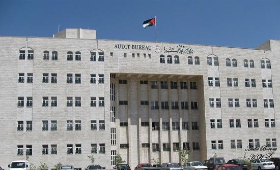 بحث تعزيز التعاون بين ديوان المحاسبة ونظيره القطري