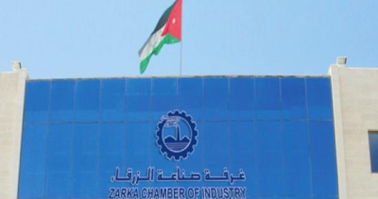 حمودة: صادرات محافظتي الزرقاء والمفرق تعود لمعدلاتها قبل جائحة كورونا