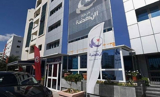 """تونس.. """"النهضة"""" تبدأ جمع توقيعات سحب الثقة من حكومة الفخفاخ"""