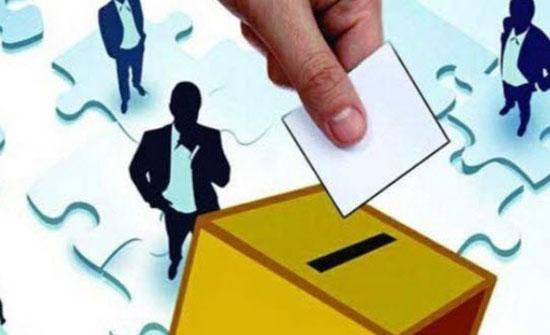 الامانة تعلن شروط وتعليمات الحملات الدعائية لمرشحي الانتخابات النيابية