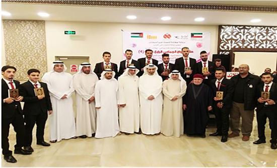 الكويت: (الرحمة العالمية) تقيم حفل زواج جماعي للاجئين سوريين بالاردن