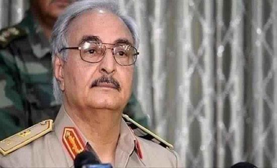 حفتر يتعهد بالعفو عمّن يسلمون سلاحهم في ليبيا