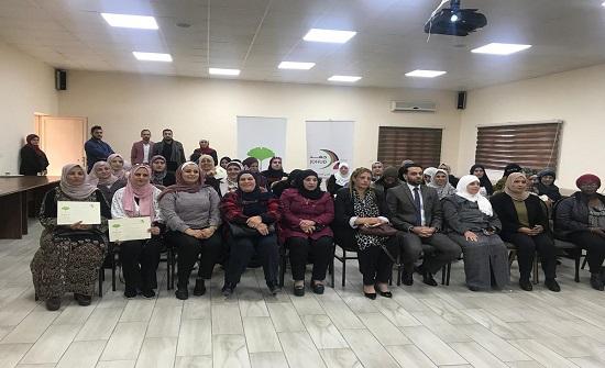 تخريج الفوج الأول من برنامج تمكين النساء في المجتمعات الحضرية بإربد