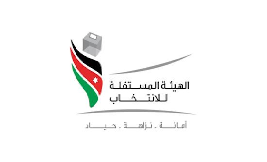 البدء باستقبال طلبات الترشح لانتخابات مجلس النواب الـ19 غدًا