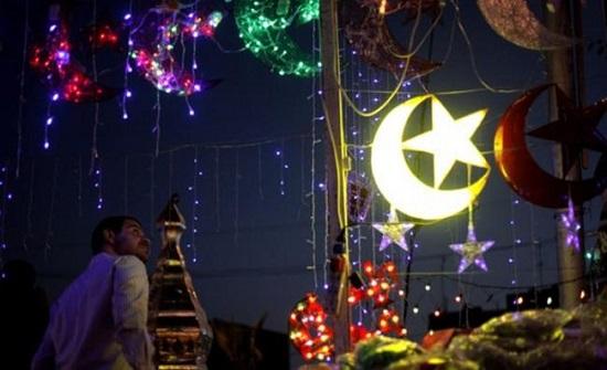معهد فلكي يحدد موعد عيد الفطر
