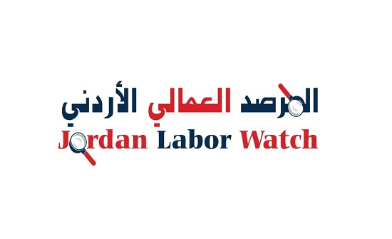 المرصد العمالي يرحب باصدار تصاريح حرة للعمال الوافدين  ويطلب الغاء نظام الكفالة