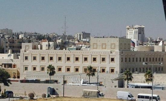 اعلان هام لمراجعي السفارة الأميركية في عمان