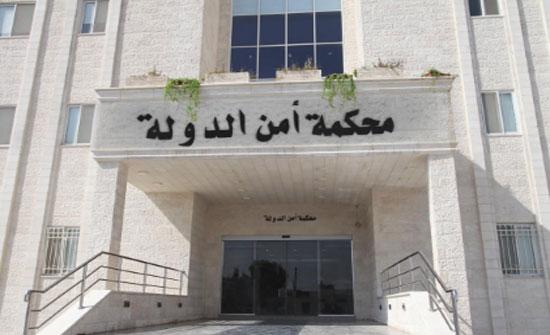 """محكمة أمن الدولة تباشر التحقيق في """"قضية الفتنة"""""""