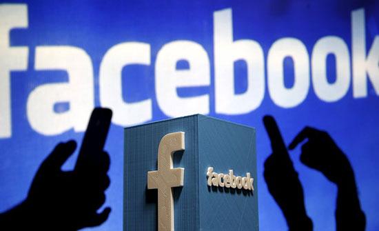 عطل في فيسبوك بالأردن