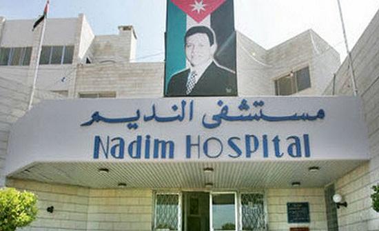إجراء عملية ولادة قيصرية لمصابة بكورونا في مستشفى النديم