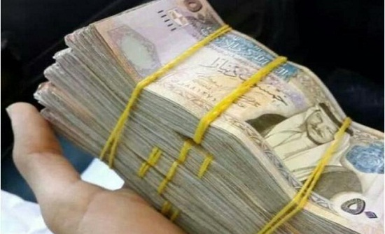 3 ملايين و600 ألف دينار تبرعات للصحة عبر إي فواتيركم